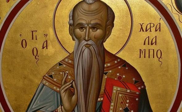Spune această rugăciune pentru cei bolnavi – Sfântul Haralambie, mare făcător de minuni